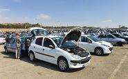 لیست خودروهای 100 تا 180 میلیونی