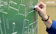 آموزش و پرورش با کمبود ۶۰ هزار معلم مواجه است