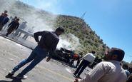 دستگیری عاملان آتشسوزی عمدی در آمل و گلوگاه