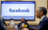 فیس بوک به سوءاستفاده از شمارههای تلفن همراه متهم شد