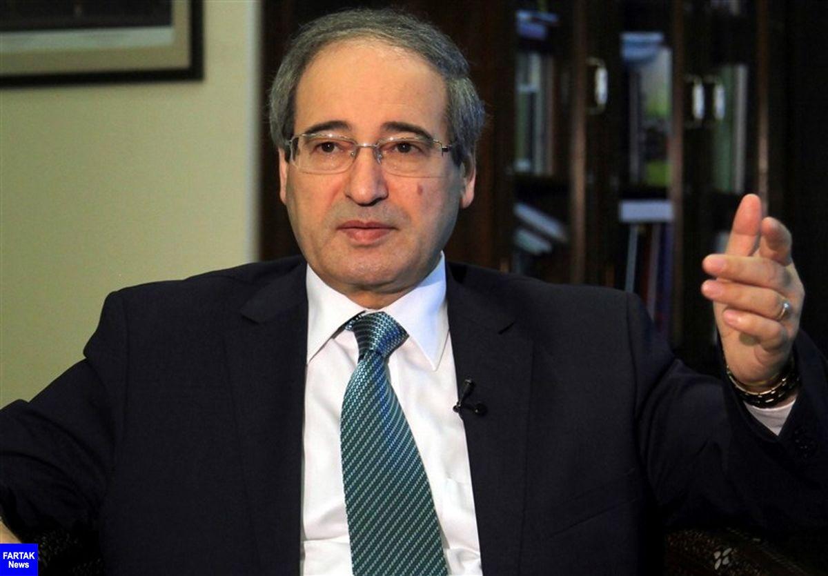 المقداد: پرونده شیمیایی بخشی از توطئه علیه سوریه است