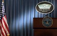 پنتاگون تا ۴۸ ساعت آینده گزارشی در مورد حمله به آرامکو منتشر میکند
