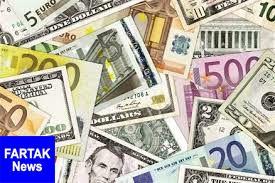 بانک مرکزی نرخ ۳۹ ارز را برای امروز اعلام کرد