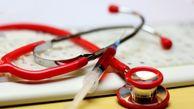 پیشگیری از خون ریزی در بیماران هموفیلی