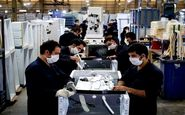 پایان تبعیض در قرارداد کارگران اتفاق می افتد؟