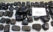  کشف 87 کیلوگرم مواد مخدر در کرمانشاه/دستگیری 6 قاچاقچی