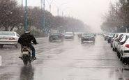 پیش بینی آب و هوا/باد و باران در برخی استانهای کشور