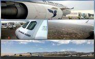 افزایش ۴۴۰ درصدی پروازهای عتبات عالیات