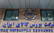 صادرات ۲۳ هزار تن قیر و عایق رطوبتی از بورس کالا