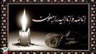 تسلیت دکتر علیرضا شهرستانی رئیس دفتر نماینده ولیفقیه به فرمانده قرارگاه منطقهای نجفاشرف