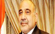 دستور نخست وزیر عراق برای تحقیقات فوری درباره حادثه دجله