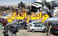 حادثه رانندگی در استان کرمانشاه ۶ کشته به جا گذاشت