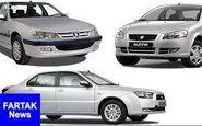 طرح جدید پیش فروش محصولات ایران خودرو ساعت 11 صبح روز چهارشنبه مورخ 98/12/07