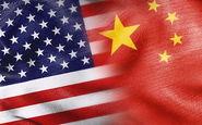 عوارض گمرکی ترامپ بر بیش از ۵۰۰ میلیارد دلار از صادرات چین
