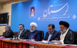 روحانی: از نگرانی پلدختر تا صبح نخوابیدم/ روشنفکرها با ساخت سد مخالف بودند