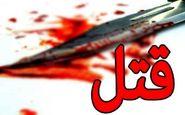 قتل دلخراش زن جوان با دست و پای بسته در خانه