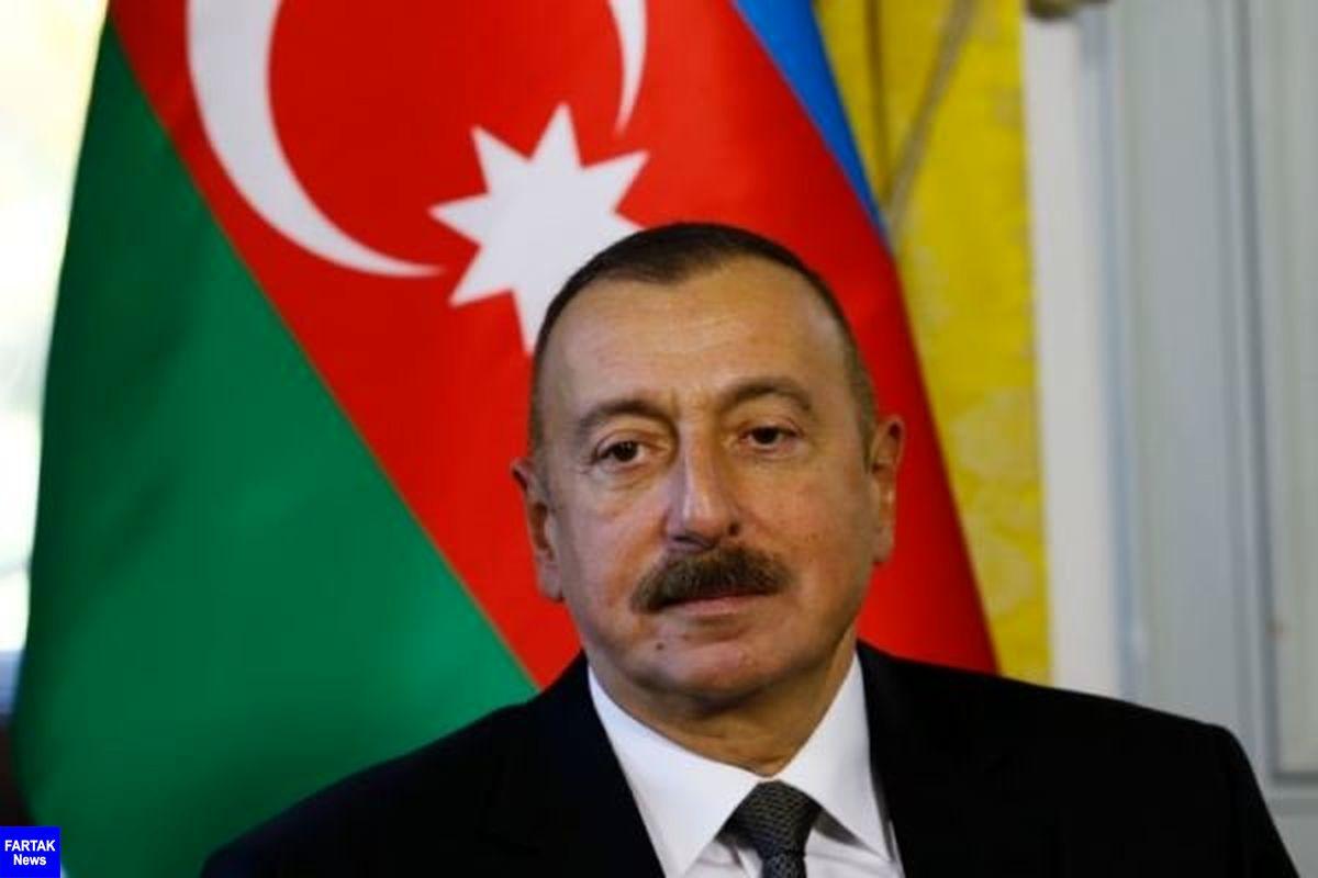 رئیس جمهور آذربایجان: به تمام حملات ارمنستان پاسخ لازم را خواهیم داد