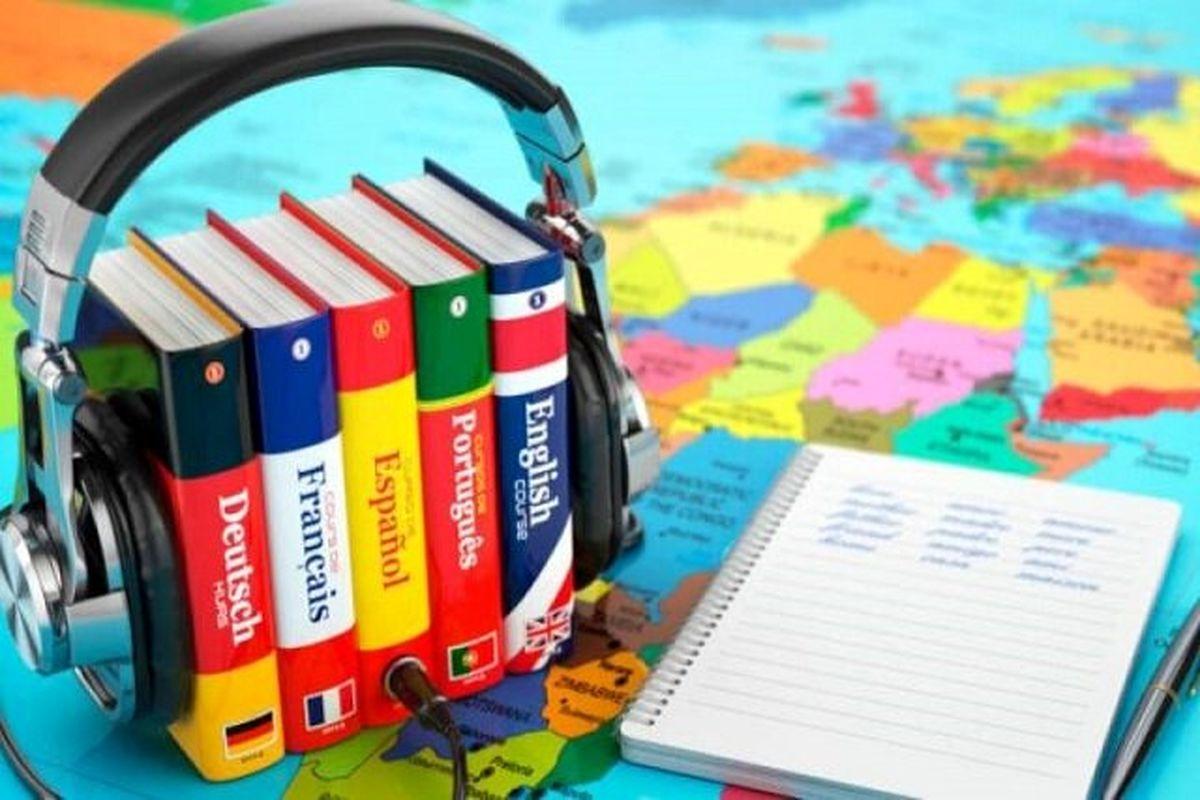 خرید آنلاین کتاب در کتابانه