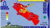 فوت ۶ نفر بر اثر کرونا ویروس در استان ایلام