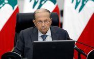 میشل عون: هنوز علت انفجار بیروت ناشناخته است/ احتمال تجاوز خارجی وجود دارد
