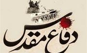 موزه دفاع مقدس تبریز با تامین محتوای ۲ میلیارد تومانی تکمیل میشود