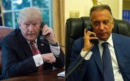 مصطفی الکاظمی بیستم اوت در واشنگتن با رئیسجمهور آمریکا دیدار میکند