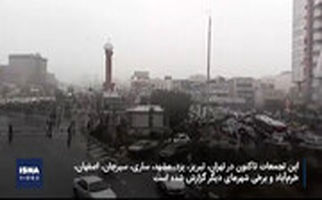 اعتراضات مردمی به گرانی بنزین در شهرهای مختلف کشور در ۲۴ ساعت گذشته به روایت ایسنا
