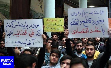 به مناسبت روز دانشجو؛ سعید جلیلی و فرشاد مومنی به دانشگاه شهید بهشتی میروند