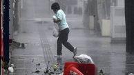 طوفان ترامی ژاپن را درنوردید + فیلم