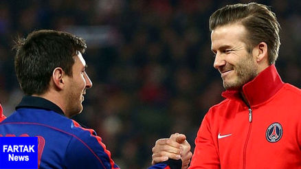 دیوید بکام، مسی را از بارسلونا جدا می کند