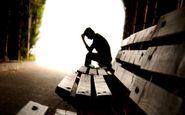 برون گرا باشیم بهتر است یا درونگرا؟