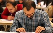 امتحانات کارشناسی ارشد و دکتری به صورت الکترونیکی برگزار میشود
