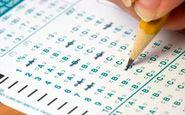 لغو دوباره آزمون زبان وزارت علوم به دلیل کرونا