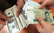 فوری / قیمت دلار تغییر کانال داد