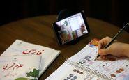تغییر زمانبندی آموزش دانشآموزان در شبکه شاد