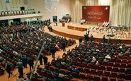 احتمال بررسی تشکیل دولت جدید در نشست آتی پارلمان عراق