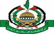 پیام تبریک حماس به رهبر معظم انقلاب و رئیس جمهوری منتخب