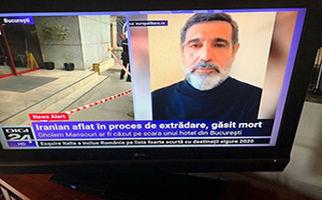 گزارش تلویزیون رومانی درباره کشف جسد قاضی منصوری