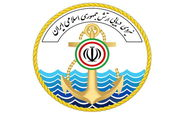 نیروی دریایی ارتش به مناسبت هفتم آذر بیانیه صادرکرد