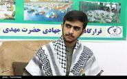 پیام تبریک جوانترین فرمانده جهادی کشوربه مناسبت گرامیداشت  هفته دفاع مقدس