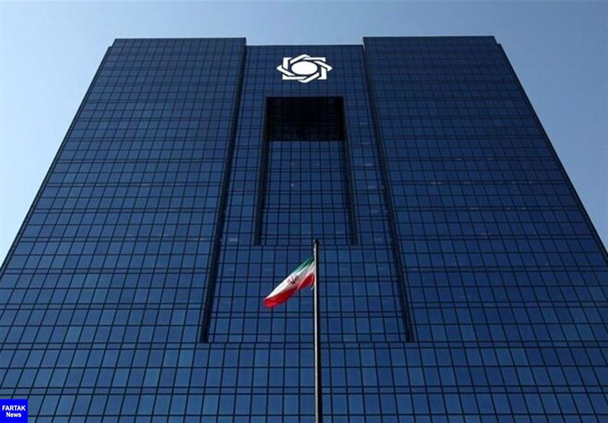 هشدار بانک مرکزی در خصوص معامله رمزارزها