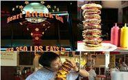 این رستوران برای چاق ها رایگان است