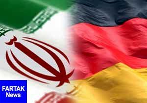 خودروي محبوب سفير آلمان در ايران +عکس