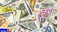 افزایش نرخ یورو و پوند بانکی/ هر دلار ۴۳۳۵ تومان شد