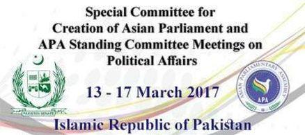 هیات پارلمانی ایران در نشست مجمع مجالس آسیایی در پاکستان شرکت می کند