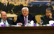 انتقاد تشکیلات خودگردان از تصمیم جدید آمریکا علیه فلسطینیان