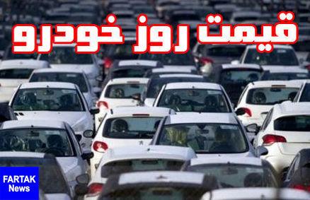 قیمت خودرو امروز ۱۳۹۸/۰۱/۲۸
