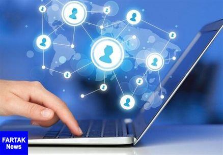 روش فعالسازی هدیه ۱۰۰ گیگی اینترنت