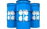 اقدام اعضای اوپک برای افزایش عرضه نفت محدود است