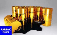 قیمت جهانی نفت امروز ۱۳۹۸/۰۷/۲۷